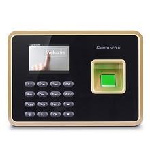 齐心(Comix)OP3962 指纹考勤机 黑金