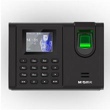 晨光(M&G)AEQ96706 刷脸指纹考勤机 智能免软件