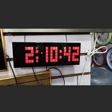 康巴丝 LED定时计时器