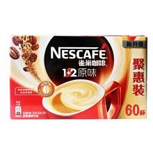 雀巢(Nestle)咖啡1+2原味 52+8 15g*60条/盒
