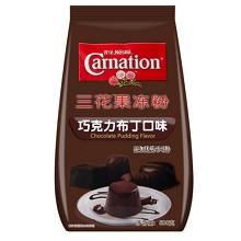 雀巢(Nestle)三花果冻粉巧克力布丁口味 500g/袋