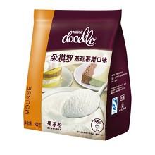 雀巢(Nestle)朵祺罗基础慕斯口味果冻粉 500g/袋