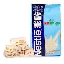 雀巢(Nestle)全脂奶粉 500g/袋*2