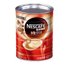 雀巢(Nestle)咖啡1+2原味 1.2kg/桶+雀巢红杯