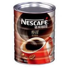 雀巢(Nestle)咖啡醇品 500g/桶+雀巢红杯