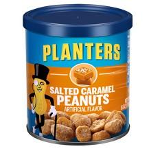 绅士(Planters)海盐焦糖味花生 170g/罐