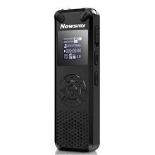 纽曼(Newsmy)D08 微型远距迷你学生取证会议录音笔