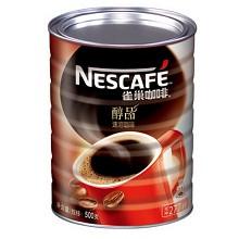 雀巢(Nestle)咖啡醇品 500g/桶+咖啡伴侣植脂末 700g/桶