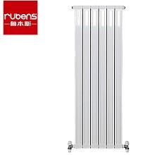 鲁本斯 暖气片铜铝复合家用散热器水暖 米罗9090-1500mm高