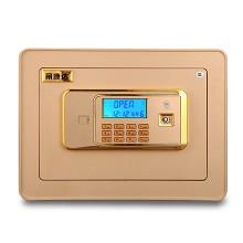 甬康达(YONGAKNGDA)FDX-A/D-30 精致电子保险柜  土豪金