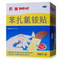 邦迪(BAND-AID)苯扎氯铵贴 透气弹性止血消炎药创口贴药品 1盒100片装