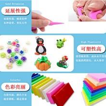 正合 软陶泥500g 学生diy手工课玩具 彩色随机 500克/片 5片起送 单片装