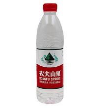 农夫山泉 天然饮用水550ml 24瓶/箱 5箱装