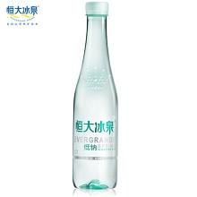 恒大冰泉 低钠水婴儿水弱碱性天然矿泉水 500ml*24瓶/箱 两箱装