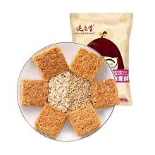 健元堂 咸味全燕麦代餐饼干 360G