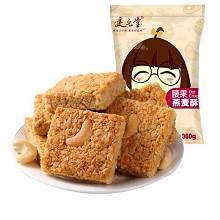 健元堂 腰果全燕麦饼干 360G