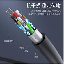 绿联(UGREEN)3.0HUB 集线器 多接口扩展坞转换器 黑色 1.5米