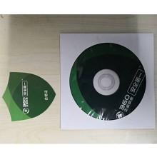 360网神 NGSOC-TI-PA-1-3-04 威胁情报升级授权