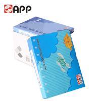 清风(APP)70g A3 全木桨白纸电脑复印纸 500张/包 5包/箱 整箱价