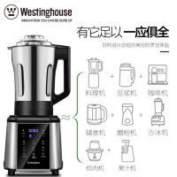 西屋(WESTINGHOUSE)WFB-LS0301 家用多功能智能保温加热破壁机 不锈钢升级版 银色 厨房类电器