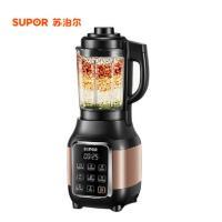 苏泊尔(SUPOR)JP12D-800 破壁料理机多功能加热全自动搅拌机 黑