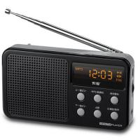 索爱(soaiy)S-91 迷你插卡播放器 黑色收音机