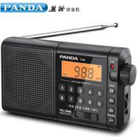 熊猫(PANDA)T-02 全波段收音机 黑色收音机