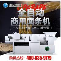 旭众(XUZHONG)MT5-260 全自动面条机 多功能自动爬杆压面一体机