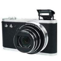 海鸥(SEAGULL)林业红外相机 LY-2(彩信版)数码照相机