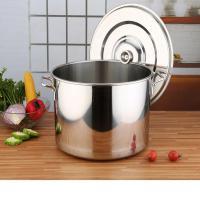 史丹利 加厚底无磁多用锅 不锈钢汤桶 带盖 直径30cm 深24cm