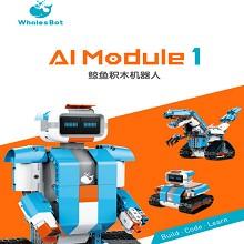 鲸鱼机器人(WhalesBot)儿童益智Diy拼装机器人 家庭版