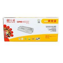 天威(PrintRite)PR-DR3350/LD4637 黑色硒鼓组件 商用装 3000页打印量 适用机型:Brother HL-5440/5450DN/5470DW/5470DWT 单支装