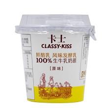 卡士 鲜酪乳原味发酵乳120g/杯 66杯/件 原味/草莓味可选