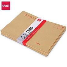 西玛(SIMAA)19001 A4大牛皮纸9号邮局标准信封 324*229mm