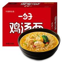 今麦郎 一勺子菌菇鸡汤面 24包/箱 整箱装