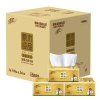 清风(APP)3层150抽 原木纯品软抽纸巾 24包/箱 整箱价