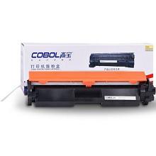 高宝(cobol)CF230A 带芯片鼓粉盒 适用HP M203d/M203dn/M203dw/M227fdw/ M227