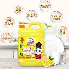 白猫 白猫洗洁精 2kg高效去油洗洁精