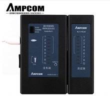 安普康(AMPCOM)AMBKZRJ4511 网络测试仪 网线电话线测线仪 无需电池带USB供电接口 黑色智能型