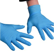 新越昌晖 YS101 一次性丁腈手套 其它手部防护 蓝 100只/盒