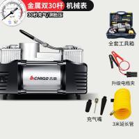 志高 BBN-8304 便携式小轿车车用大功率汽车打气泵