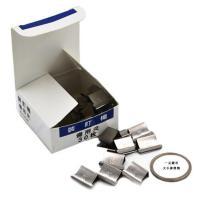 光达(GD)装订机补充夹子金属夹1cm 50个/盒
