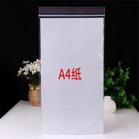 光达(GD)A4透明加厚密封袋封口塑料袋 100只/袋