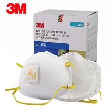 3M 8511CN 电焊口罩 N95级 带呼吸阀 10只/盒 整盒装