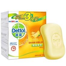 滴露(Dettol) 健康抑菌皂自然3块装115克*3
