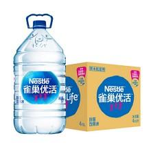 雀巢(Nestle)优活 5L*4瓶  桶装水