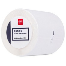 得力(deli)11913 铜版纸不干胶标签纸/条码纸/打印贴纸 卷装 100*80mm*500张