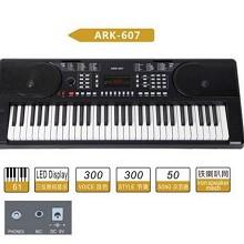 爱尔科(ECHO)ARK-607 61键电子琴