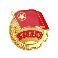 王字办公 标准型共青团团徽 特大磁扣 直径2.5cm 50个装