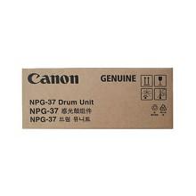 佳能(Canon)NPG-37 鼓组件 适用IR2018i/2022i/2025/2030
